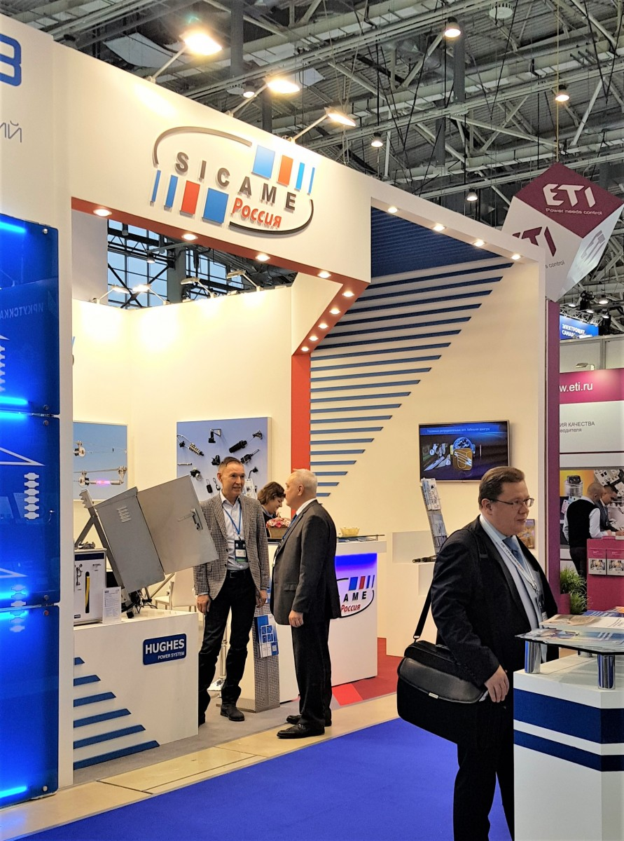 "Hughes Power System participated in the exhibition ""Electrical networks of Russia"", 3-6 Dec 2019"